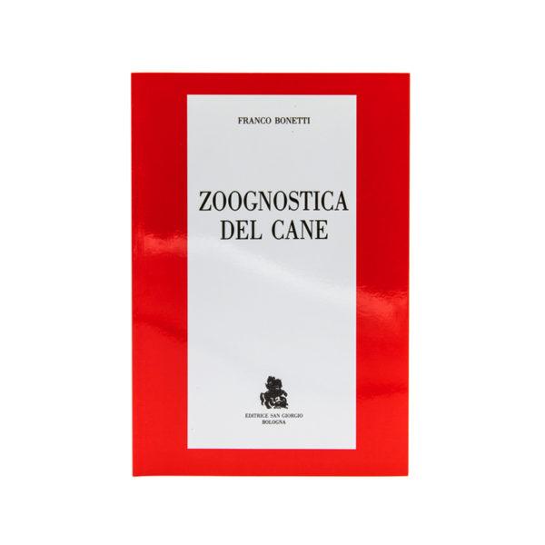 Zoognostica del cane2